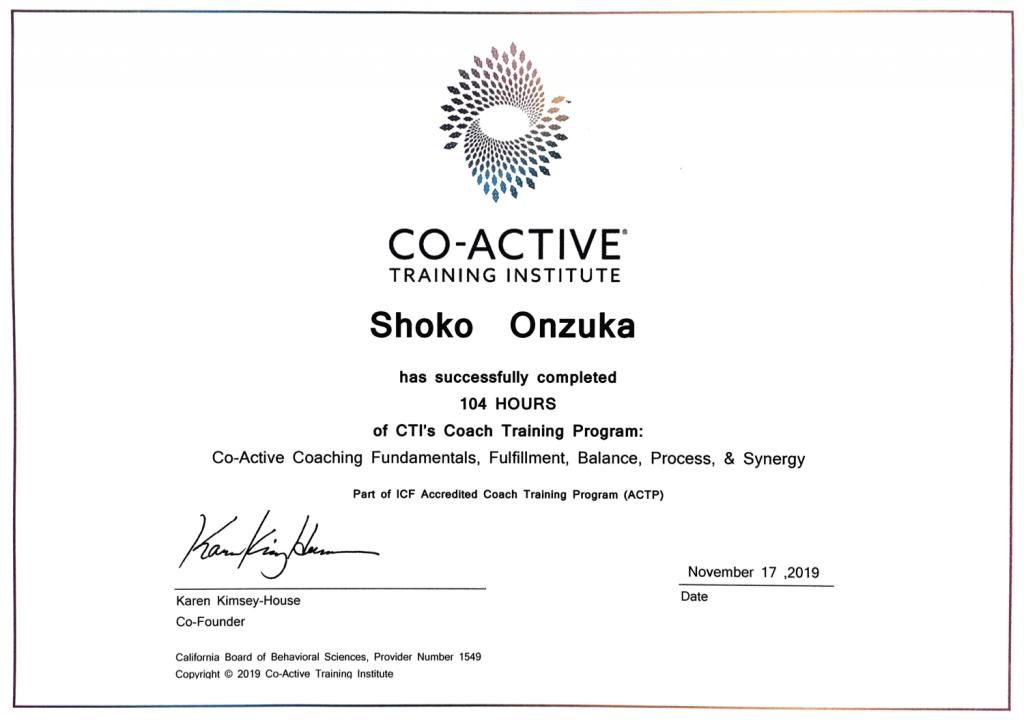 coaching_certification2